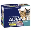 Advance Adult Cat Ocean Fish and Chicken and Turkey in Jelly Wet Food 85g x 12