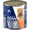 Advance Adult Sensitive All Breed Chicken And Rice Wet Dog Food Cans 12 x 700g