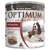Optimum Adult Weight Management Chicken And Rice Cans Wet Dog Food 12 x 680g