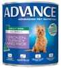 Advance Adult All Breed Chicken, Turkey & Rice 700g